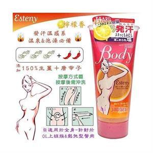 Kem mát xa giảm cân, đánh tan mỡ - Esteny Body Hot Masage - ES1