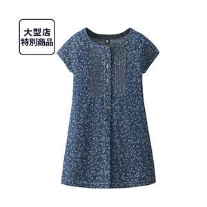 Váy Uniqlo bé gái  GD03 - váy xinh cho bé
