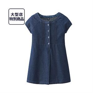 Váy Uniqlo bé gái GD04  - váy xinh cho bé