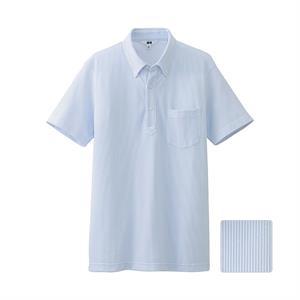 Áo phông nam Dry Ex Uniqlo PM20 - Làm mát và khử mùi mồ hôi