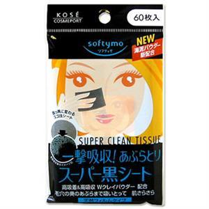 Giấy thấm dầu Kose Softymo của Nhật Bản - TD01