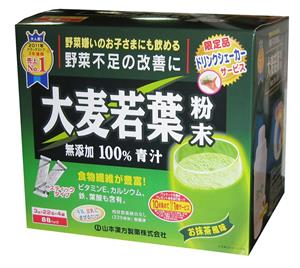 Bột mầm lúa mạch Nhật Bản - hộp 88 gói - ML5