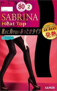 Tất quần legging Sinh nhiệt -  Siêu bền chống rút sợi Sabrina Heat Top nội địa Nhật Bản - WA43