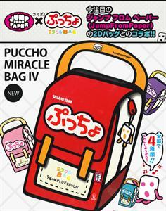 Kẹo dẻo Puccho Miracle Nhật Bản - vị trái cây - BK12