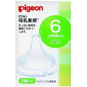Núm ti Pigeon cổ rông L - bình nội địa Nhật - NT02