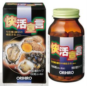 Tinh chất hàu tươi và nghệ tỏi - thải độc gan, bổ dương - HT01