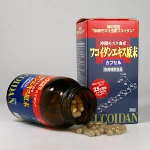 OKINAWA FUCOIDAN 150 VIÊN - FU01