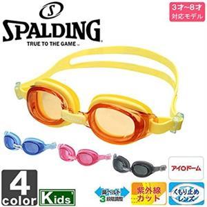 Kính bơi trẻ em Nhật - Bé từ 3 - 8 tuổi - KB01