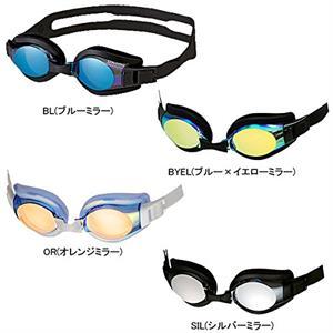 Kính bơi người lớn Nhật - KB1