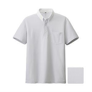 Áo phông nam Dry Ex Uniqlo PM32 - Làm mát và khử mùi mồ hôi