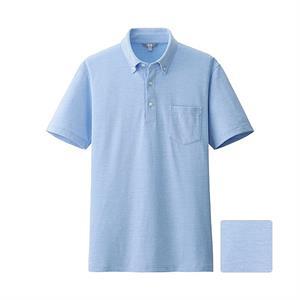 Áo phông nam Dry Ex Uniqlo PM27 - Làm mát và khử mùi mồ hôi