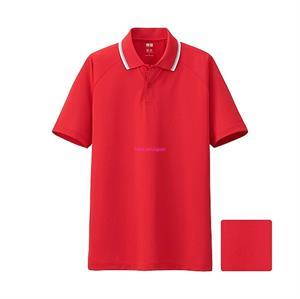 Áo phông nam Dry Ex Uniqlo PM44 - Làm mát và khử mùi mồ hôi