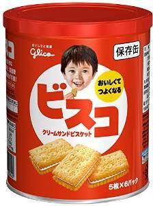 Bánh Glico hộp sắt - Hộp 30c - BK05