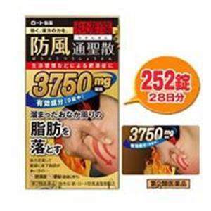 Thuốc giảm mỡ bụng Rohto 3750 Nhật Bản hộp 252 viên - RO1