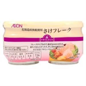 Ruốc cá hồi tươi  TOPVALU Nhật Bản - 60gx2 - CH01