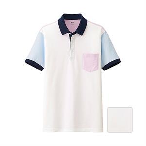 Áo phông nam Dry Ex Uniqlo PM41 - Làm mát và khử mùi mồ hôi