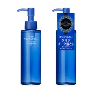 Dầu tẩy trang Shiseido Aqualabel 150ml - SSD14