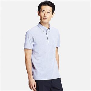 Áo phông nam Dry Ex Uniqlo PM68 - Làm mát và khử mùi mồ hôi