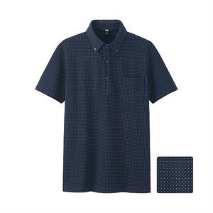 Áo phông nam Dry Ex Uniqlo PM73 - Làm mát và khử mùi mồ hôi