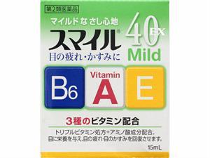 Thuốc nhỏ mắt 40 Mild của Nhật - NM02