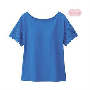 Áo phông đệm ngực Gu - Uniqlo cho nữ - W105