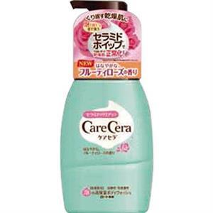 Sữa tắm dưỡng trắng Care Cera của Nhật - TS8