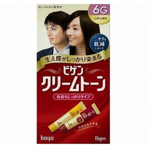 Thuốc nhuộm tóc nâu, phủ bạc Bigen - Nhật - Bi01