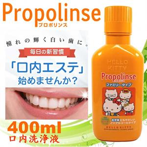 Nước súc miệng trẻ em Propolinse - 400ml