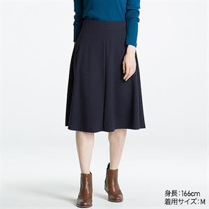 Juyp nữ Uniqlo  xinh xắn - WD184