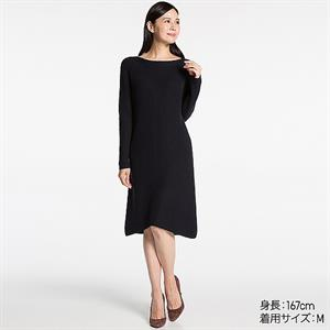 Váy len nữ  Uniqlo xinh xắn - WD192
