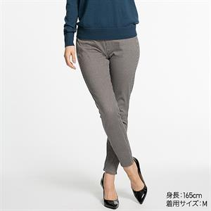 Quần legging Uniqlo - WP76 - Trẻ trung, năng động