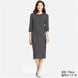 Váy kẻ nữ  Uniqlo xinh xắn -  WD46