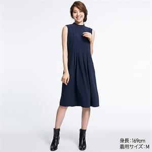 Váy  nữ  Uniqlo xinh xắn - WD21
