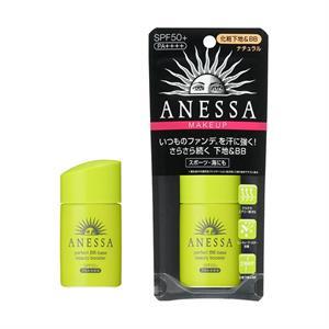 Kem chống nắng kiêm BB Anessa shiseido SPF50/PA+ 25ml
