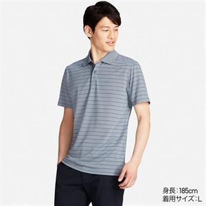 Áo thể thao   Uniqlo - Dry Ex, Anti-Bacterial AT27
