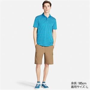 Áo tập tennis Uniqlo  - TA31  Dry Ex, Anti Bacterial