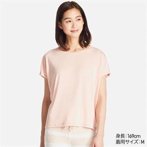 Áo phông nữ Uniqlo - W08