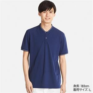 Áo thể thao Uniqlo - Dry Ex, Anti-Bacterial AT23