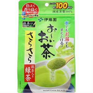 Bột trà xanh Matcha Nhật Bản - 80gr