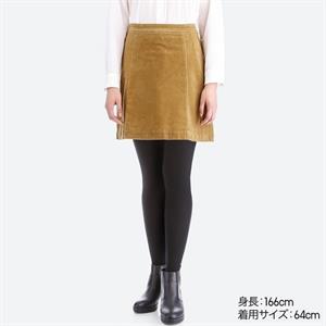 Chân váy  Uniqlo  xinh xắn - WD200