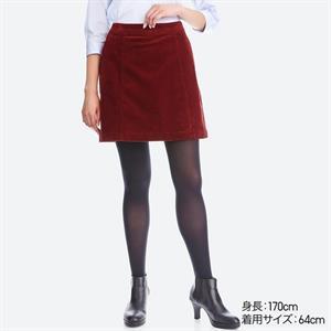 Chân váy  Uniqlo  xinh xắn - WD201