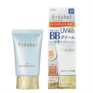 Kem Trang điểm BB Mineral Cream Kanebo - 5 trong 1 -  SPF43, PA++