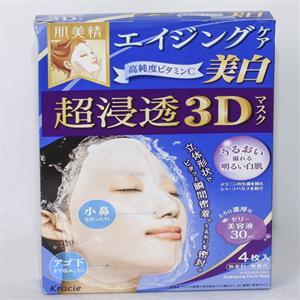 Mặt nạ dưỡng da Hadabisei 3D - Dưỡng ẩm làm mịn da  - DD05