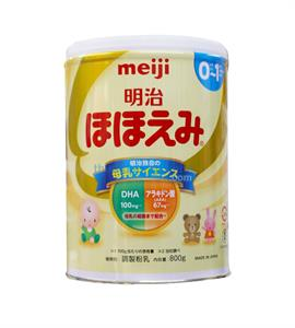 Sữa Meiji Nhật số 0_hộp 800g - MH01
