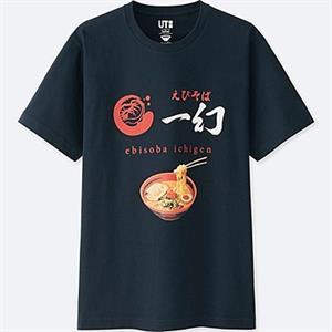 Áo phông Uniqlo - TF42