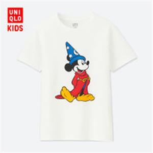 Áo phông bé trai Uniqlo - B09 - Ngộ nghĩnh, cá tính