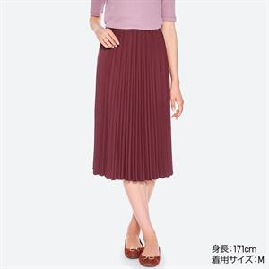Chân váy xếp ly Uniqlo - WD165