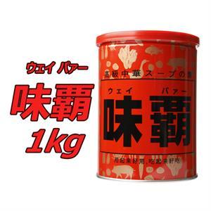 Nước cốt hầm xương Nhật Bản - 1kg