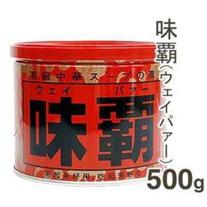 Nước cốt hầm xương Nhật Bản - 500g