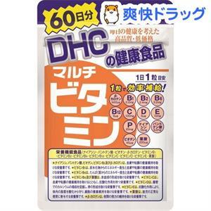 Viên uống bổ sung vitamin tổng hợp DHC - 60 viên